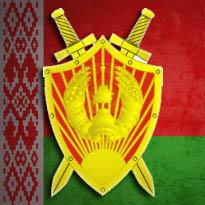 День работников прокуратуры Беларуси